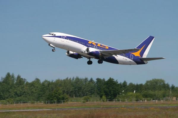 Авиа доставка в Калининград посылки из Москвы за 10-20 часов