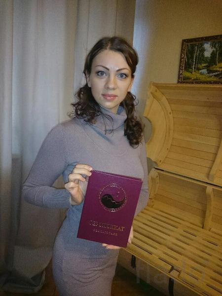 Частное объявление массажистки индивидуалки и проститутки в стерлитамаке