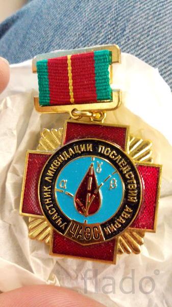Чернобыль. Медаль ЧАЭС. Новая. В упаковке