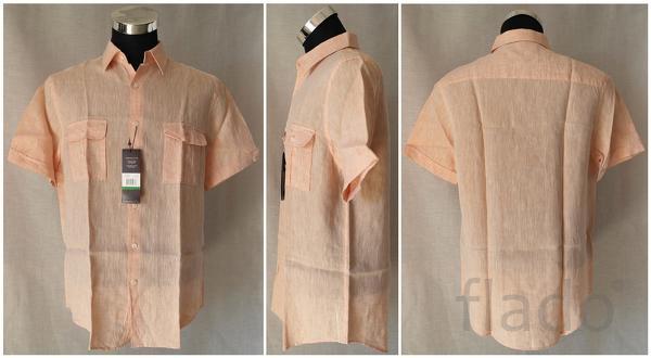 Рубашка Perry Ellis® (1105PE01)