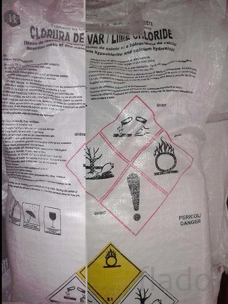 Известь хлорная, меш. 30 кг (Румыния)