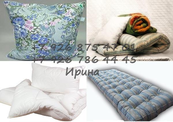 Домашний текстиль опт