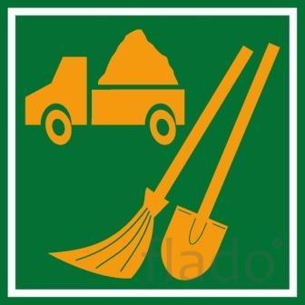 Очистка участков от растительности, мусора, уборка
