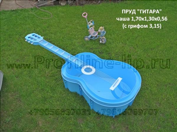 """Пруд пластиковый """"Гитара"""" садовый (из полипропилена) в Липецке"""