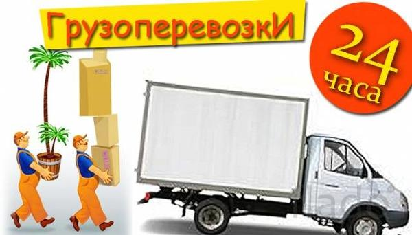 Сборка разборка мебели,Переезд Услуги грузчиков