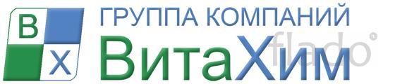 Парафины хлорированные ХП-470 в Казани
