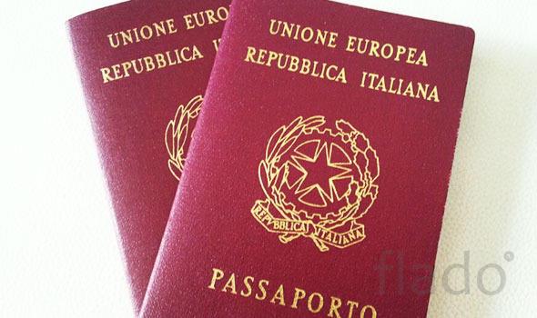 Юридические услуги в Италии.