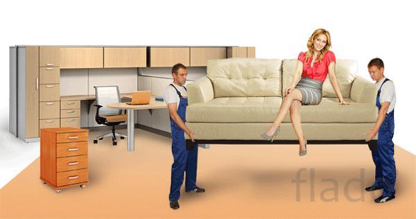 Перевезти диван недорого. Перевозка дивана с Грузчиками.