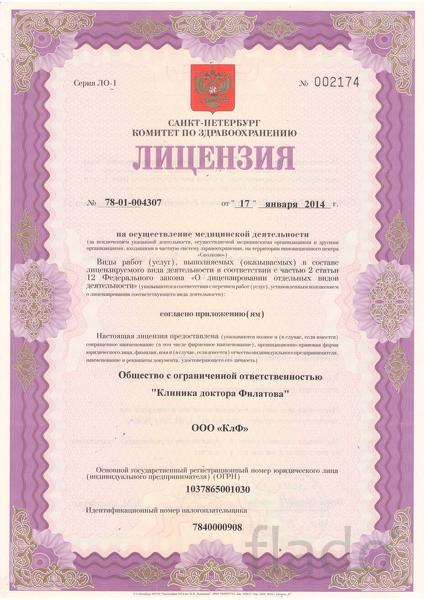 Проститутки в уральске в казахстане