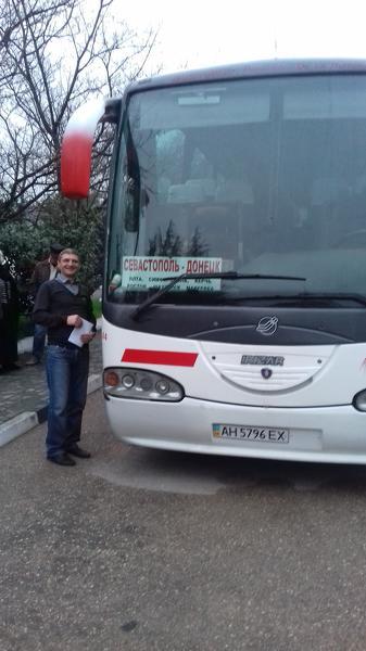 Автобус Симферополь Донецк Керчь
