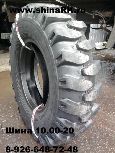 Шины качественные 10.00-20 16PR Ti300 Шинокомплект