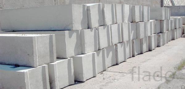 ФБС (фундаментные блоки).