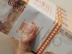 список на получение льготных кредитов