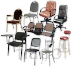 Кресла и стулья класса люкс