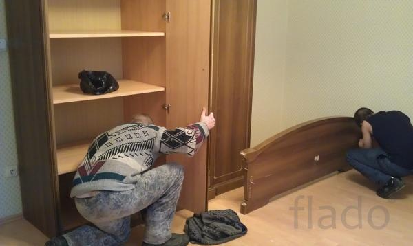 Разборка мебели. Сборка мебели. Профессионально и недорого