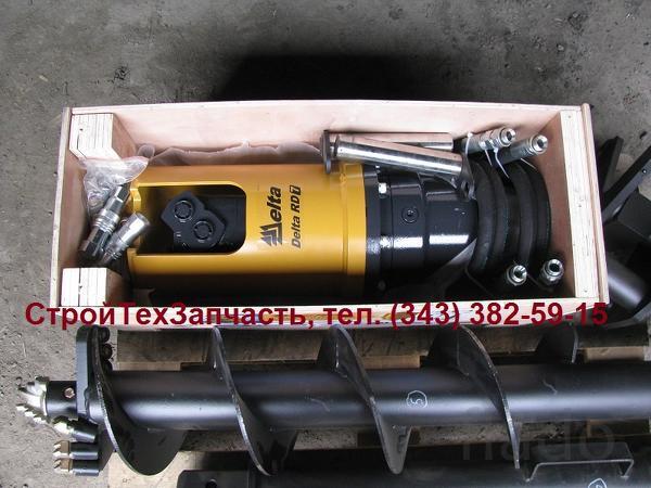Бур гидравлический на экскаватор - погрузчик, типа jcb3cx