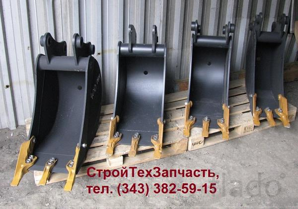 Ковш узкий на экскаватор - погрузчик шириной 30 40 60 см