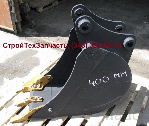 Траншейный ковш на экскаватор - погрузчик шириной 30 40 60 см