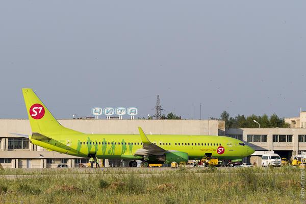 Авиационные грузоперевозки в Читу из Москвы за 24 часа