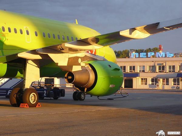 Авиа доставка груза посылки в Пермь из Москвы за 10-20 часов