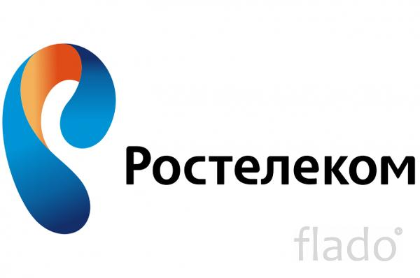 Продажа покупка акций Ростелеком в Пскове, узнать стоимость цена курс