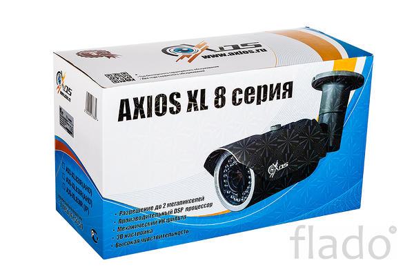 Уличная камера AXI-XL82IR AHD 1 Mp, 2.8-12 мм с Ик. Ищем дилера