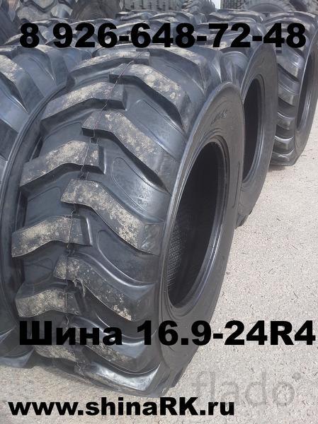 Шины 16.9-24( протекторклюшка) SUPERGUIDER