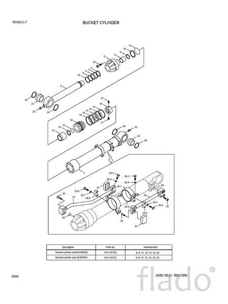 33NB-60131 гидроцилиндр ковша Hyundai R500LC-7