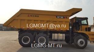 Карьерный самосвал LGMG МТ76