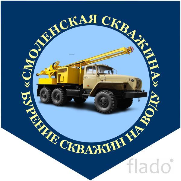 Бурение скважин на воду в Смоленской области