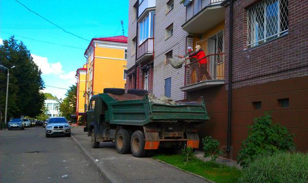 Вывоз строительного мусора на свалку