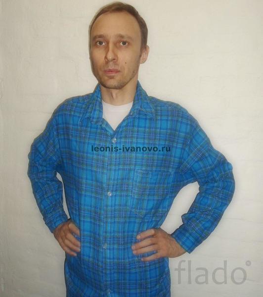 Рубашки мужские фланель оптом.