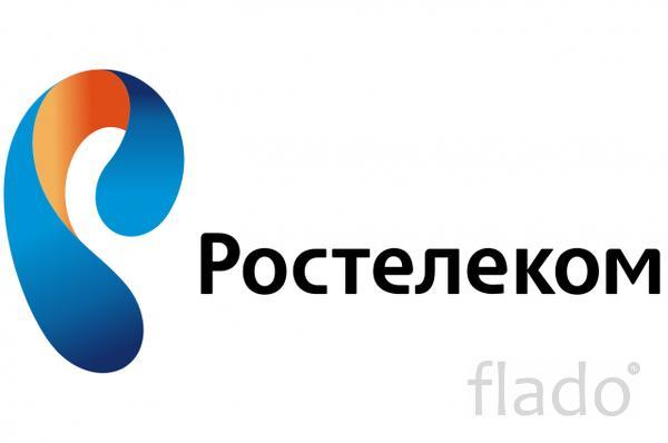 Покупка акций Ростелеком в Калуге Цена курс котировки