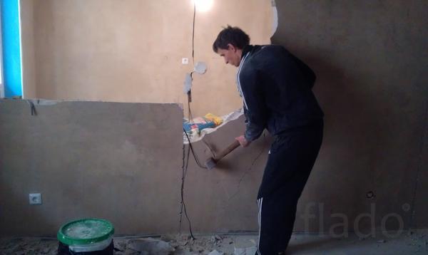 Демонтажные работы (слом, разборка) Подготовка к ремонту