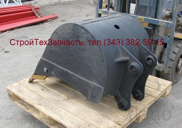 Ковш на JCB 3cx 4cx шириной 75 см