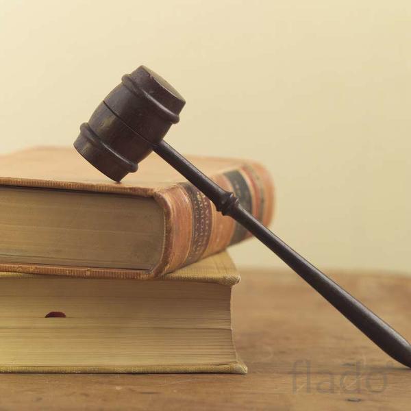 Юрист по пенсионным спорам. Защита в суде, консультации.
