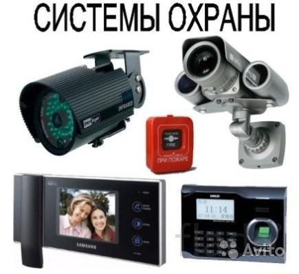 Видеонаблюдение для дома, бизнеса. Цена - качество.