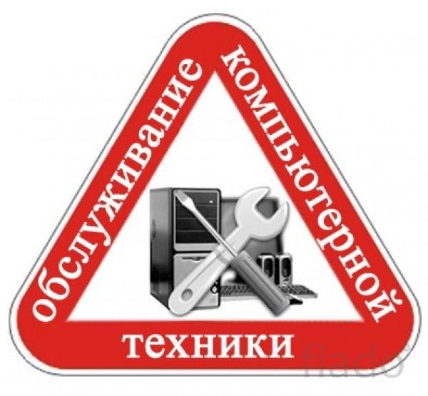 Ремонт телевизоров, компьютеров, рессиверов, СВЧ печей 8(4922)601-202.