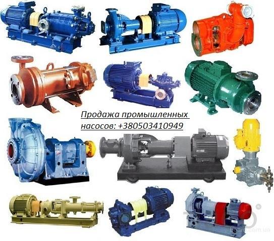 Насос ПЭ 65-40, СЭ 2500-180-8 с двигателем и др...