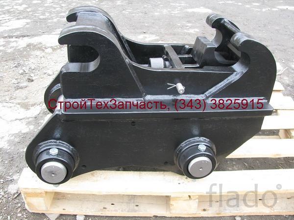 Квикаплер механический Hyundai R330 R320