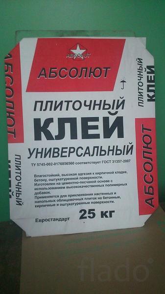 Мешки бумажные сертифицированные