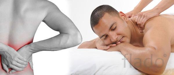 Качественный массаж спины