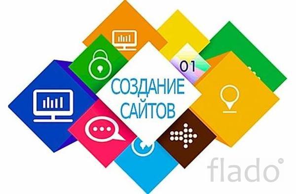 Создаем недорогие функциональные сайты