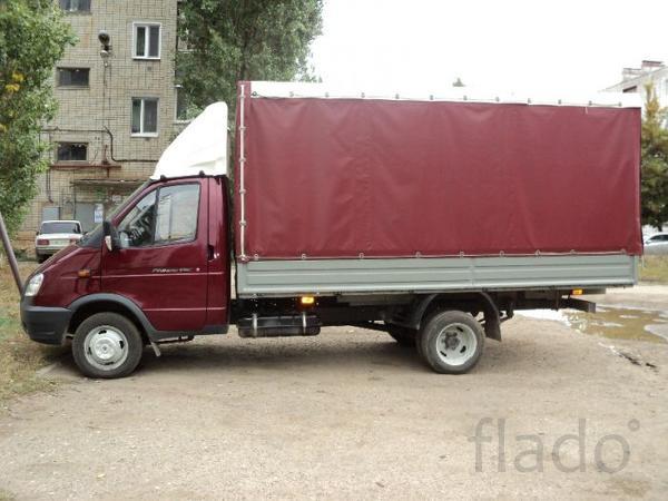 Офисный переезд автотранспорт грузчики.