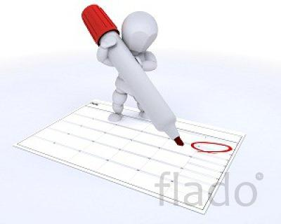 Нулевая отчетность ООО и ИП. Сдаем в электронном виде