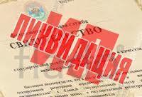 Закрытие ИП в Самаре за 500 рублей