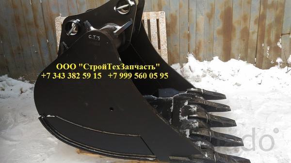 Hitachi zx330 скальный ковш 1,5 куб
