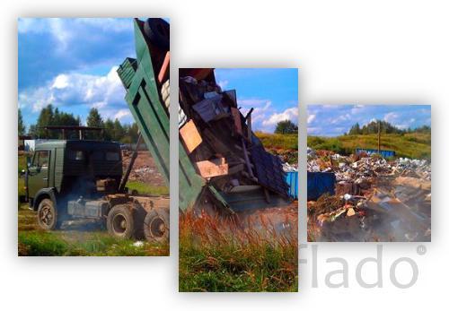 Надёжный вывоз строительного мусора