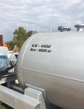 Утилизация биоотходов с котлами КВ-4.6 и ГВК-2.8