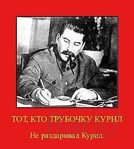 Мастер по диагностике работы сантехсистем. г. Тула, РФ.